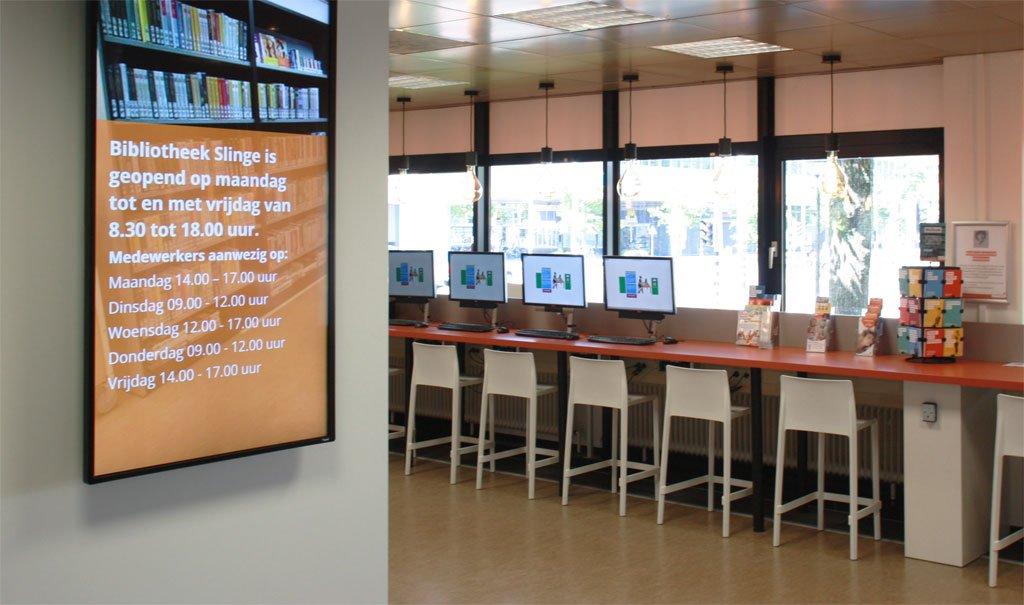 Huis van de Wijk v.v. Bibliotheek Zuidwijk/Pendrecht in Rotterdam